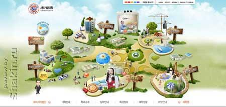 Home.sorabol.ac.kr - сайт корейского колледжа Sorabol