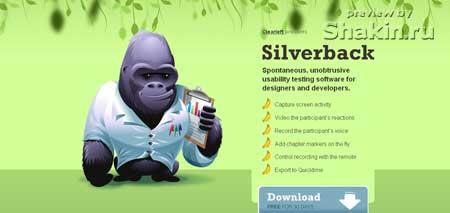 Silverbackapp.com - сайт софта для Маков Silverback для дизайнеров и разработчиков