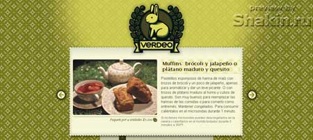 Ricoverdeo.com - кулинарный сайт компании из города Медельин, Колумбия
