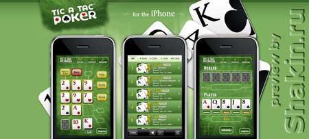 Ticatacgames.net - красивый сайт игры для iPhone
