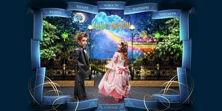 Afashion.ru - красивый сайт в синих тонах компании Anna Fashion, которая занимается продажей детской модной одежды