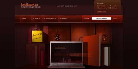 Bestbook.ru - эффектное оформление сайта по продаже книг
