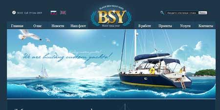 Bsy.com.ua - интересный сайт верфи по постройке яхт из города Николаев, Украина