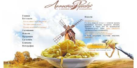 Lapastafresca.ru - оригинальный сайт компании по производству свежей пасты