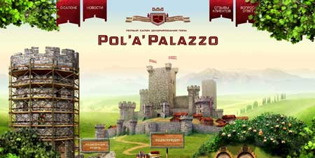 Pol-a-palazzo.ru - очень красивый сайт салона декорирования пола POL'A