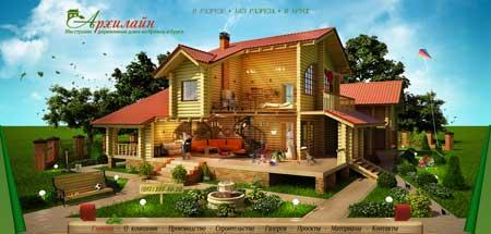 Archiline.by - креативный сайт белорусской компании по проектированию и производству деревянных домов