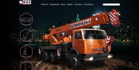 Oaokaz.ru - люблю грузовики, особенно в веб-дизайне