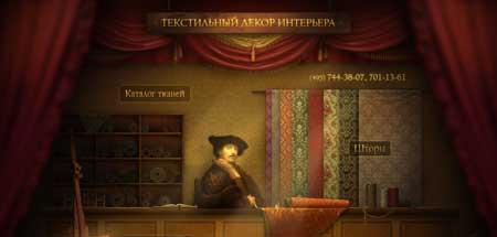 Shtori.ru - изысканный сайт компании по текстильному декорированию интерьеров