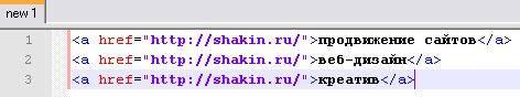 Получаем готовые html коды ссылок