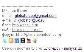 e-mail подпись готова