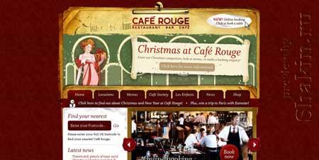 Caferouge.co.uk - красивый сайт ресторана Кафе Руж