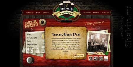 Thetrinitypub.com - стильный сайт ирландского паба из городка Эль Ранчо, что в штате Колорадо