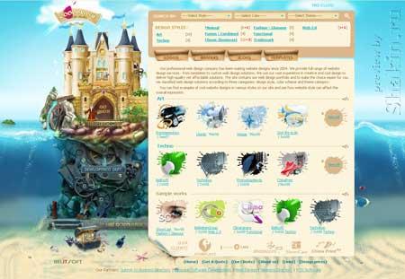 Coolbrushdesign.com - очень красивый сайт веб-дизайн студии, мне понравился механический замок в океане