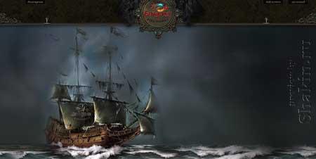 """Enigmabg.com - дизайн этого сайта - отличный микс картины в стиле Айвазовского и """"Пиратов Карибского моря"""""""