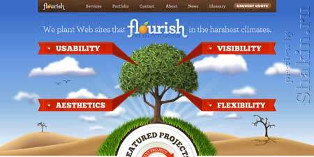 Floridaflourish.com - этот красивый сайт принадлежит флоридской вебдизайн-студии