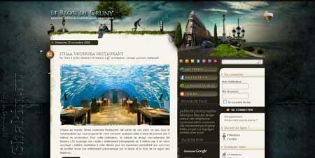 Gruny.net - очень красивый дизайн блога