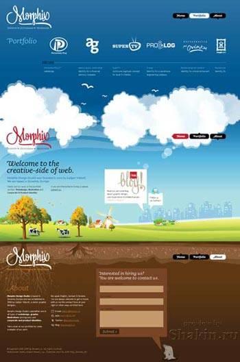Morphix.si - этот красивый веб-дизайн должен увидеть каждый