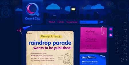 Qwertcity.com - очень красивый сайт писательницы Алики Ярнель с оригинальным дизайном: