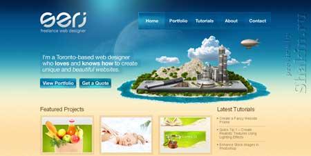 Serj.ca - сайт веб-дизайнера Сержа Козлова из Онтарио, Канада