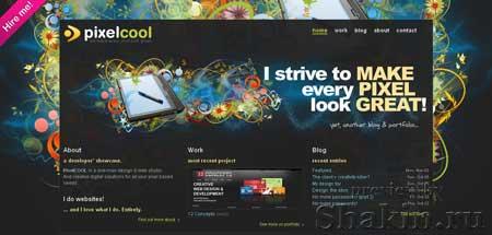 Pixelcool.com - красивейший сайт веб-дизайн студии, состоящей из одного человека
