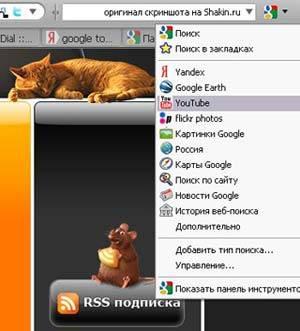 мои типы поиска в панели инструментов Google