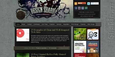 Designshard.com - стильный дизайн блога, смотрится замечательно