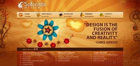 """Safarista.com - очень красивый дизайн у сайта дизайн-студии """"Сафариста"""""""