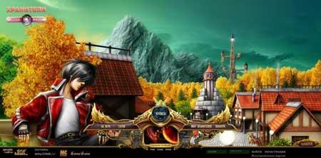 Saizenmedia.com/keepersgame/  - потрясающий веб-дизайн по игре Хранители от компании Saizen Media Studios