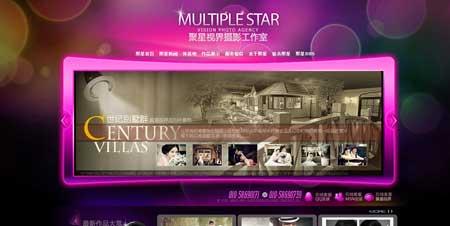 Juxing100.com  - привлекательный веб-дизайн сайта свадебной фотографии из Китая
