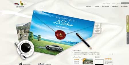 Lafolium.co.kr - представитель корейского веб-дизайна