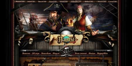 Saizenmedia.com/century/  - еще один классный сайт от этой же студии, сделанный для онлайн игры про пиратов