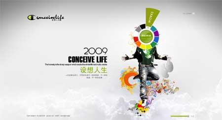 персональный сайт китайского веб-дизайнера Джу Ли