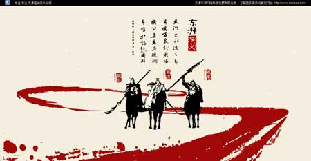 картина «Три богатыря» в китайском варианте