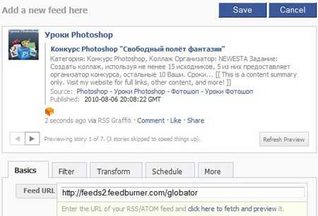 Facebook Click here to fetch and preview - Кликните для проверки и предпросмотра