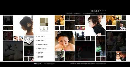 lst-photo.jp - любопытно взглянуть на сайт японской фотостудии