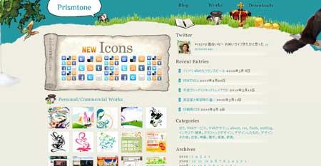 Prismtone.jp - персональный сайт веб-дизайнера из Японии Руичи Маеда