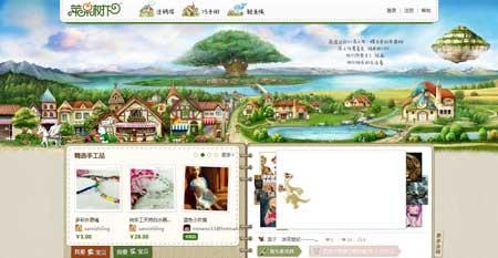 сайт китайской студии дизайна