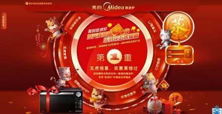 сайт китайского супермаркета бытовой техники
