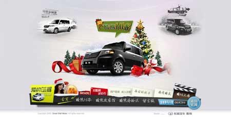 сайт китайского автомобиля CoolBear
