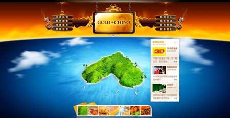 красивый flash сайт китайского ресторана Gold Chino