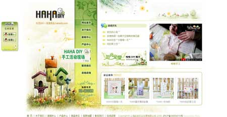 китайский сайт по продаже детской одежды и игрушек