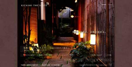 Kizashi-gion.jp - сайт люксового отеля Кизаши из города Киото