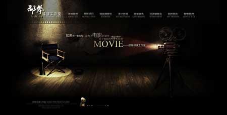 привлекательный сайт китайский киностудии Шао Пан