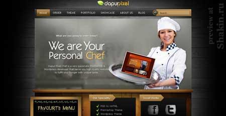 Dapurpixel.com - стильный сайт веб-дизайн студии из города Бандунг, Индонезия