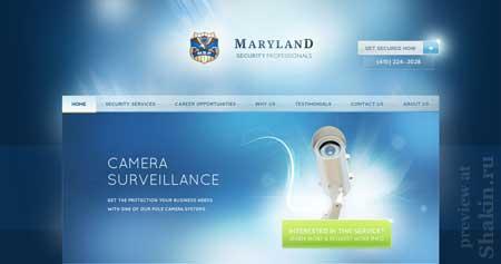 Marylandsecurity - интересный сайт компании по охранному оборудованию и охранным услугам из города Аннаполис, штат Мэриленд