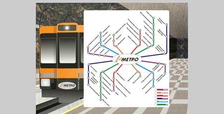 Metro.pro - пример классного анимированного дизайна