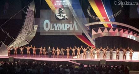 Бодибилдеры на конкурсе «Мистер Олимпия»