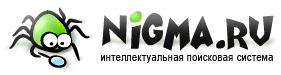 логотип Нигма.РФ в виде зеленого паука с лупой