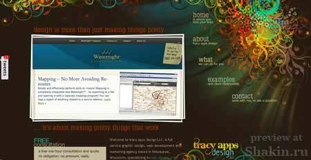 Tracyappsdesign - привлекательный дизайн сайта веб-дизайн студии из Милуоки, штат Висконсин