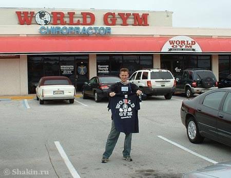 Какие тренировки могут быть без фирменных футболок и маек